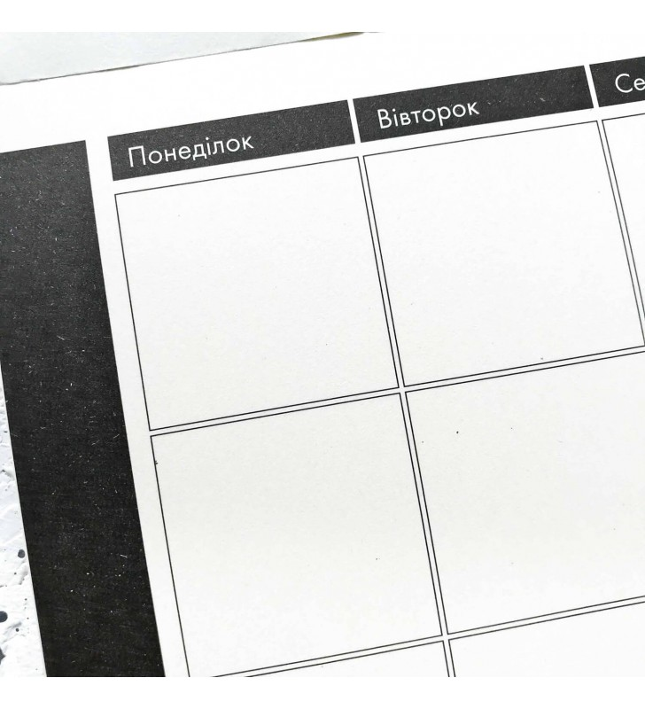 "Календарь-планер ""365 яскравих днів"" женский"