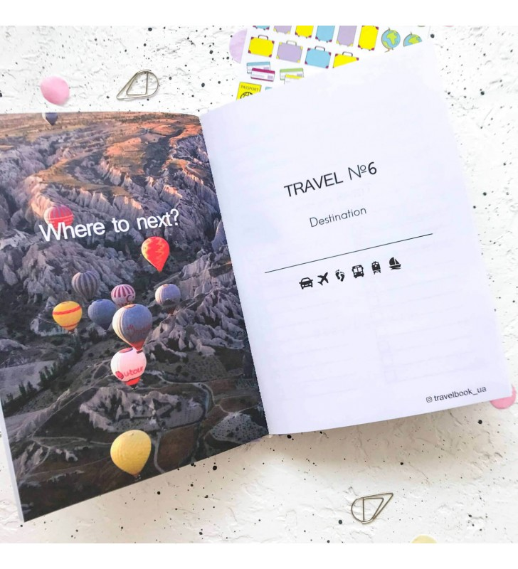 "Тревелбук ""Travel Book"" lavender"