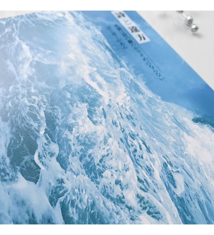 "Блокнот в линию ""Sea"" 3"