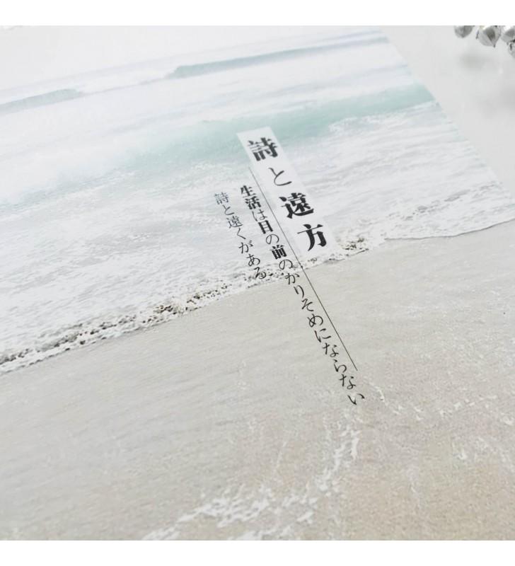 "Блокнот в линию ""Sea"" 4"