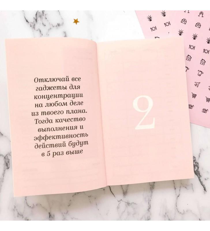 """Ежедневник """"Plan and Glow"""" серебряный"""