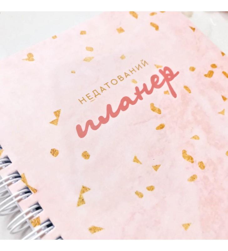 """Недельный планер """"Pink confetti"""""""