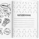 """Школьный дневник """"Bear"""""""
