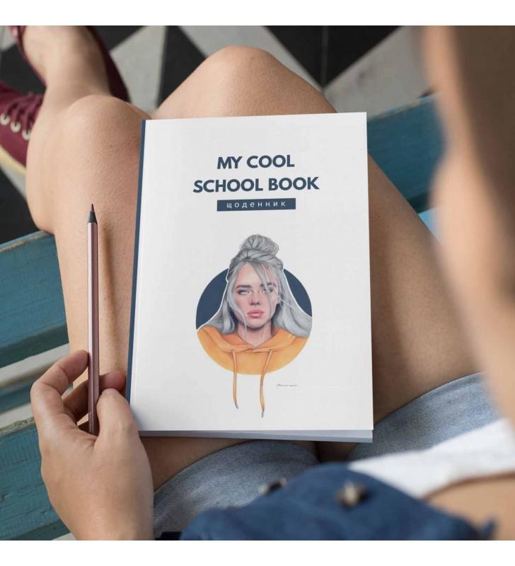 """Школьный дневник """"Billie"""""""