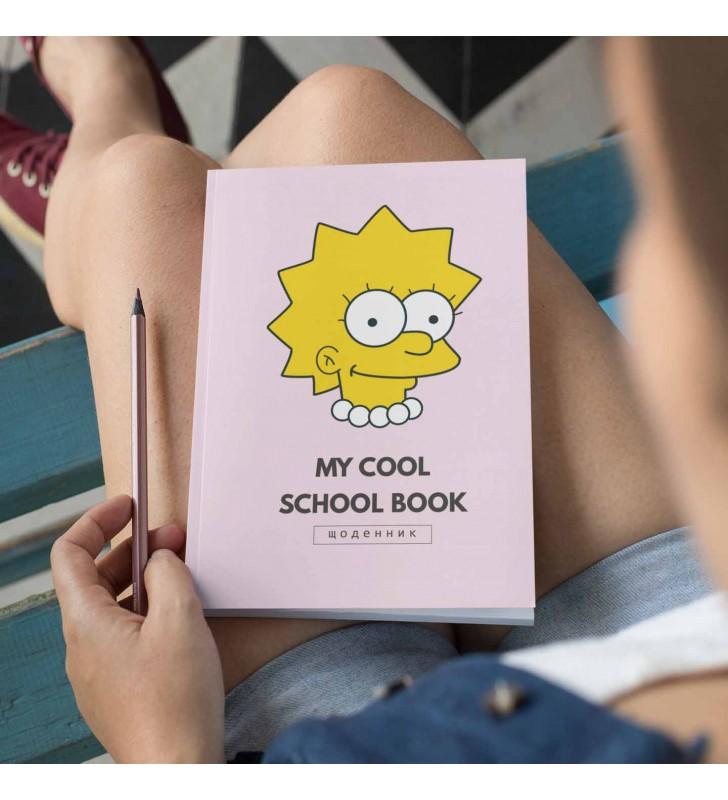 """Школьный дневник """"Lisa"""""""