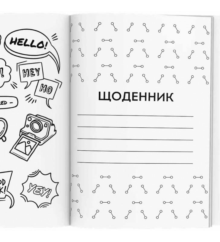 """Школьный дневник """"Supreme"""""""