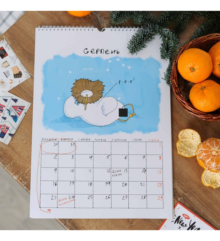 """Календарь-планер """"Гусь"""" 2021"""
