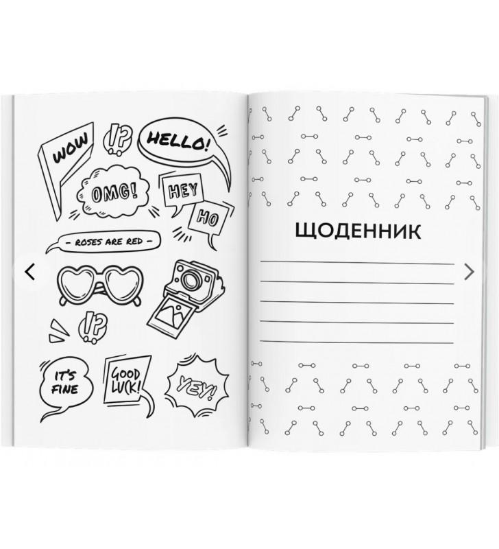 """Школьный дневник """"Stickers pink"""""""