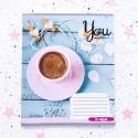 "Тетрадь #60 ""Sweet world"" pink cup"