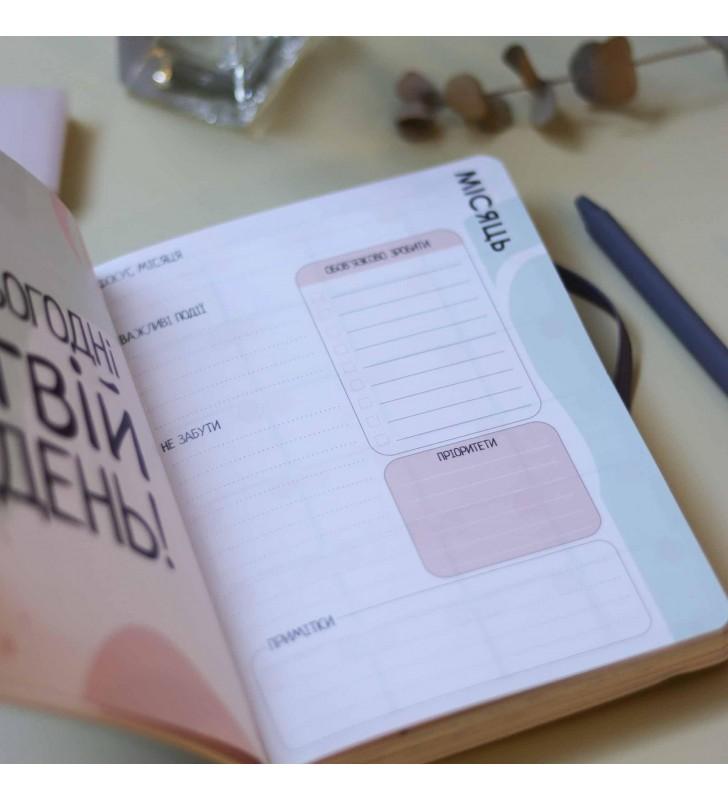 """Недельный планер """"Мій happy book"""" бирюзовый"""