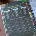 "Cook Book ""Vegetables"""