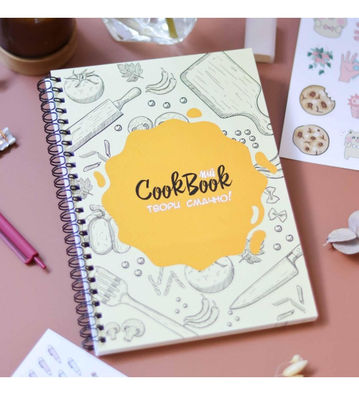 """Cook Book """"Cooking time"""" yellow"""