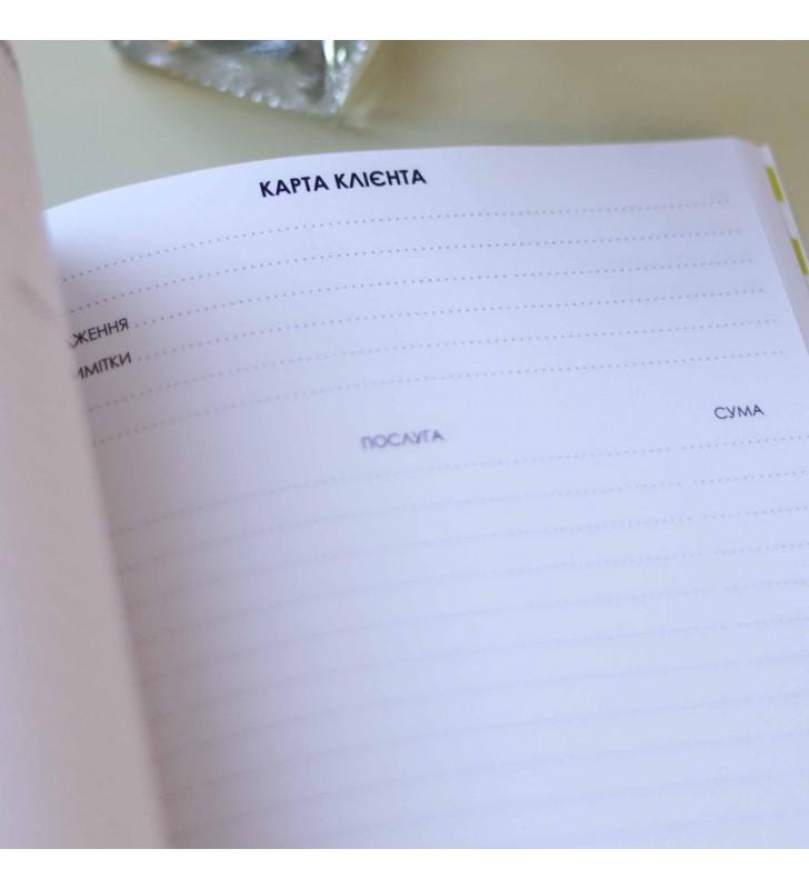 "Планер для мастера красоты ""Happy book"" чёрный"