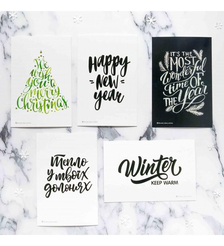 "Набор открыток ""We wish you a merry christmas"""