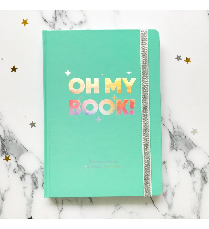 "Блокнот в клеточку ""Oh My Book! Правила життя справжньої дівчини!"""