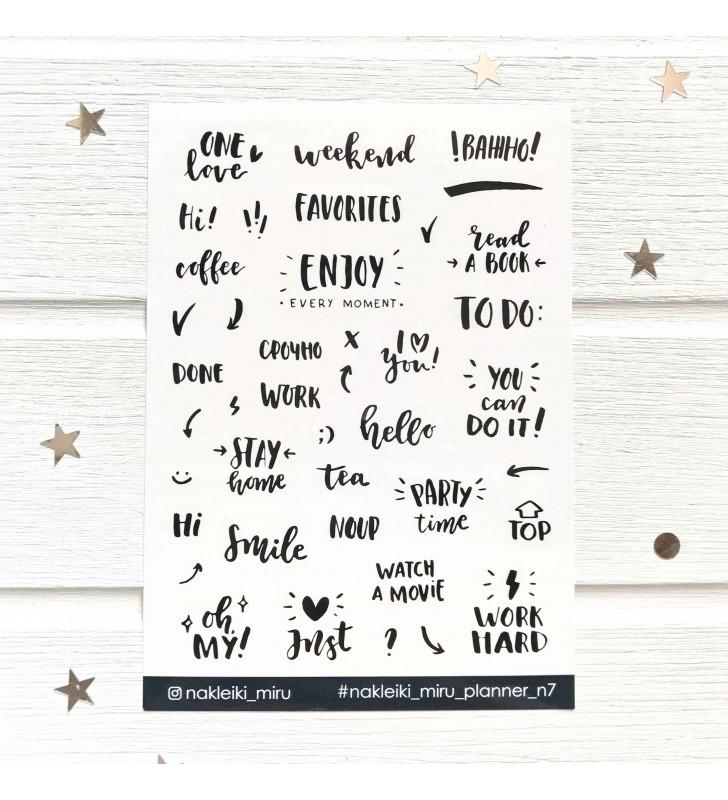 "Наклейки ""Мотивирующие надписи"" one love"