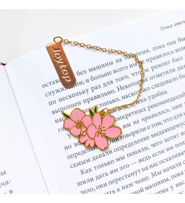 """Закладка """"Flower"""" pink"""