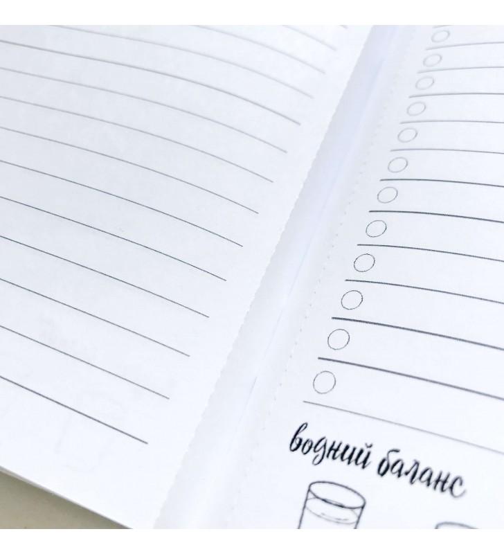 """Ежедневник """"Мої справи"""" чёрный"""