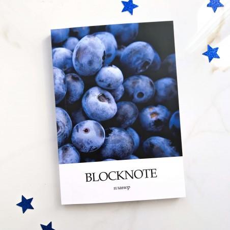 """Ежедневник """"Blueberry"""""""