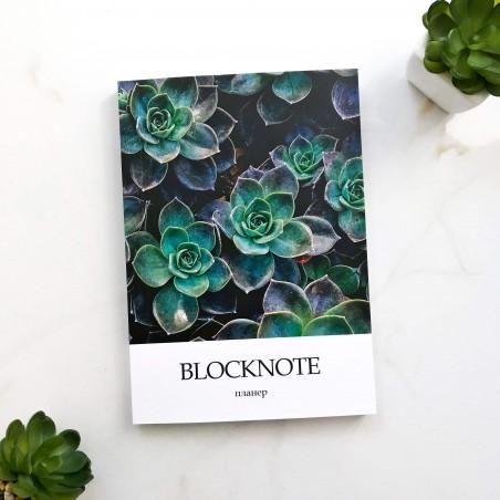 """Ежедневник """"Succulent"""""""