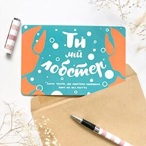 милые поздравительные открытки
